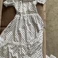 Отдается в дар Платье летнее 42-44