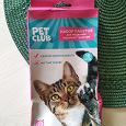 Отдается в дар Пакеты для кошачьего лотка.