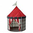 Отдается в дар Замок-палатка от Икея