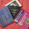 Отдается в дар Книги по астрологии
