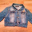 Отдается в дар Курточка детская ,,cok jeans,,128-132