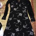 Отдается в дар Платье нарядное 46 размер