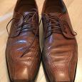 Отдается в дар мужские ботинки, кожа, 42 размер