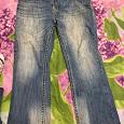 Отдается в дар Мужские джинсы 54-56