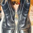 Отдается в дар Зимние мужские ботинки Salamander marathon