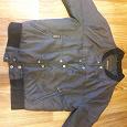 Отдается в дар Куртка мужская Baon