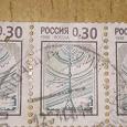 Отдается в дар Марки гашеные 1988 года Россия