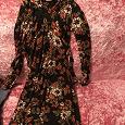 Отдается в дар Платье цветное 44-46