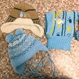 Отдается в дар Детские зимние шапки