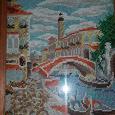 Отдается в дар Вышитая картина в деревянной рамке «Венеция»
