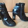Отдается в дар Зимние ботиночки женские