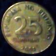 Отдается в дар Монета Филиппины 25 сентимо