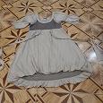Отдается в дар платье 52-54 р-р