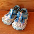 Отдается в дар Детская обувь ABC