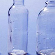 Отдается в дар Бутылки медицинские винтажные мерные