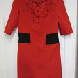 Отдается в дар Платье нарядное, размер 42-44