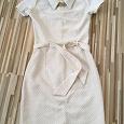 Отдается в дар Платье 42 размера