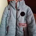 Отдается в дар Куртка для девочки на 5-6 лет