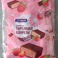 Отдается в дар Вафельные конфеты с клубникой