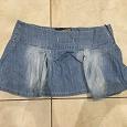 Отдается в дар Мини юбка джинс