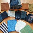 Отдается в дар Лоскут; джинса и хлопок