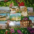 Отдается в дар Крымские открытки.