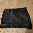 Отдается в дар Мини-юбка Zara, размер L