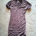 Отдается в дар Платье 42 размер.