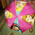 Отдается в дар Детский зонт