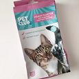 Отдается в дар Пакеты для кошачьего туалета.