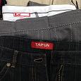 Отдается в дар брюки женские 46-48