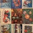 Отдается в дар Советские открытки С Новым Годом!
