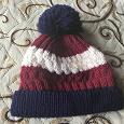 Отдается в дар Вязаная шапка с пампоном