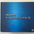 Отдается в дар Материнская плата ASRock 775i65G R3.0 с железом