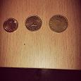 Отдается в дар Монеты Болгарии.