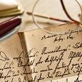 Отдается в дар Уютное осеннее письмо