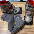 Отдается в дар Ботинки лыжные новые размер 29-30