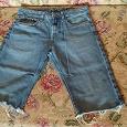 Отдается в дар Шорты джинсовые мужские
