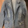 Отдается в дар Джинсовый жакет-курточка 46-50 размера