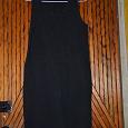 Отдается в дар Серия женской подростковой одежды 40 — 42 — 44 размер