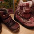 Отдается в дар Обувь 29 и 30 размер девочке