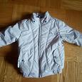 Отдается в дар Куртка серая, демисезонная, размер 86-92