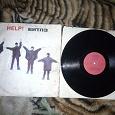 Отдается в дар Beatles — help! (виниловая пластинка)