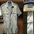 Отдается в дар Рубашка сорочка мужская с коротким рукавом, р-р XS, рост 170-176