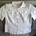 Отдается в дар Три белых блузки