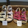 Отдается в дар Обувь детская 24-30 размер