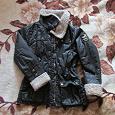 Отдается в дар Демисезонная куртка