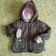 Отдается в дар Курточка демисезонная
