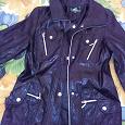 Отдается в дар Куртка весна- осень 44