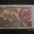 Отдается в дар банкнота 10 р 1961 г и по мелочи